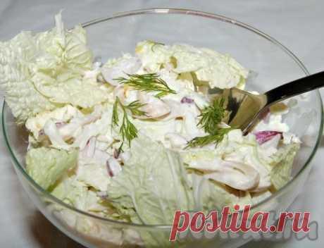 Салат с кальмарами и пекинской капустой (рецепт с фото) | RUtxt.ru