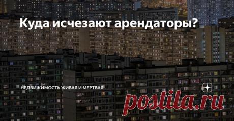 Ask24.city Агрегатор недвижимости Москвы - Главная