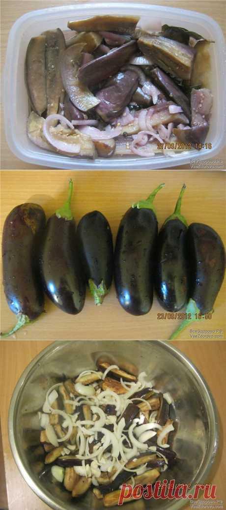 3амаринованные вкуснейшие баклажаны.
