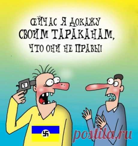 «Гибридная угроза вторжения с моря»: Украина увидела новую «опасность» со стороны России