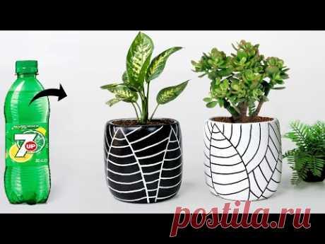 Plastic bottle flower vase making - Look like ceramic vase | प्लास्टिक की बोतल फूल फूलदान बना रही है