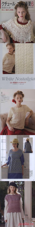 Вязание азия.