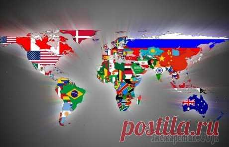 Los hechos poco conocidos y muy amenos sobre las banderas estatales de los países diferentes