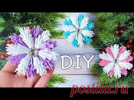 Пушистая Снежинка из фоамирана ❄️ Для украшений или на ёлку🎄/ DIY Foam Paper Snowflake - YouTube