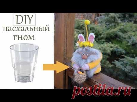 Пасхальные Поделки своими руками Скандинавский Гном / DIY Easter crafts Gnome