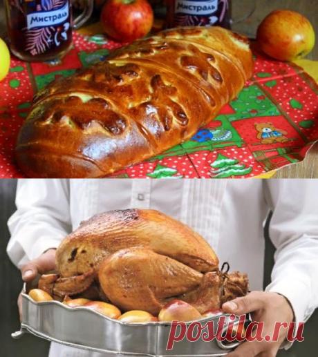 El menú navideño: la cocina rusa