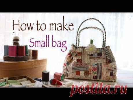 Как сделать небольшую лоскутную сумку (размер 17 см x 26 см x 5 см)