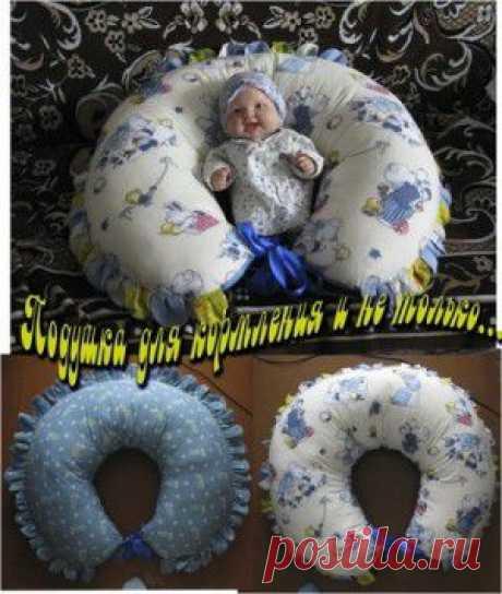 Шьём подушку для кормления малыша