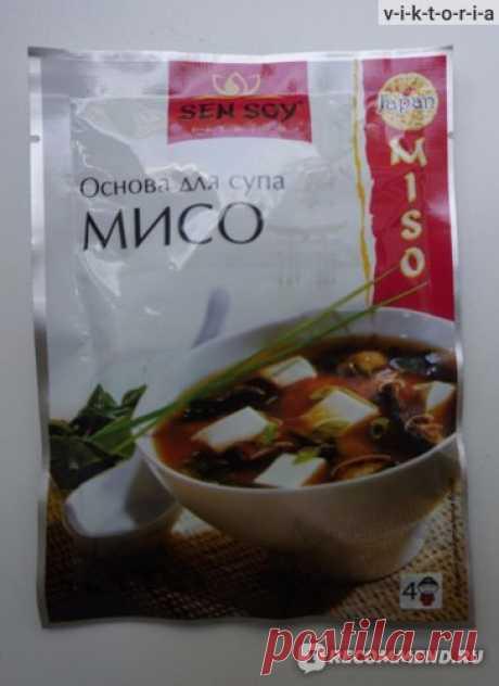 Основа для супа Sen Soy / Сэн Сой Мисо паста - «Русско-японский мисо суп: быстро, вкусно, сытно» | Отзывы покупателей