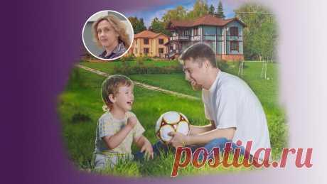 3 ключевых признака будущих отношений ребенка и отчима, которые женщина может выяснить заранее | Ольга Зимихина | Яндекс Дзен