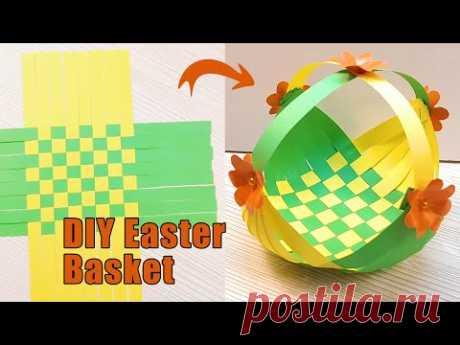 Идеи декора для Пасхи. Пасхальная корзинка из бумаги - YouTube