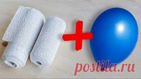 Что можно сделать из шарика и гипсового бинта