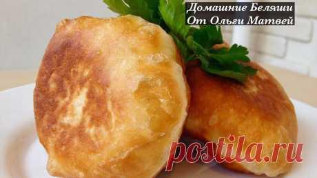 Беляши с Мясом - Очень Вкусный, Домашний Рецепт🥟🤤 | Ольга Матвей | Яндекс Дзен