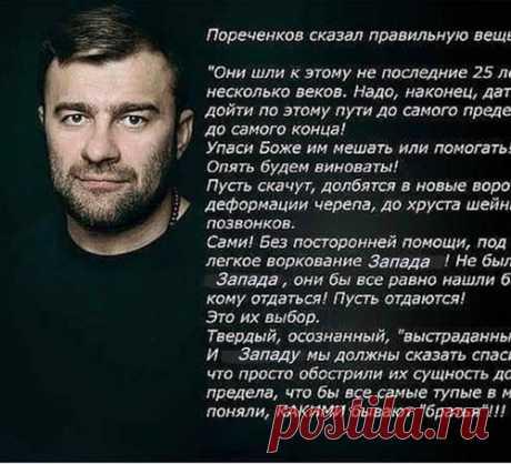 ¡porechenkov ha dicho la cosa correcta!