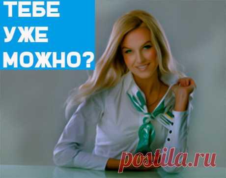 Идеальный возраст заемщика для ипотеки. 4 независимых мнения Новизна Свердловской области