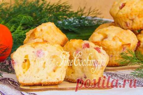 Маффины с сыром и ветчиной - рецепт с фото