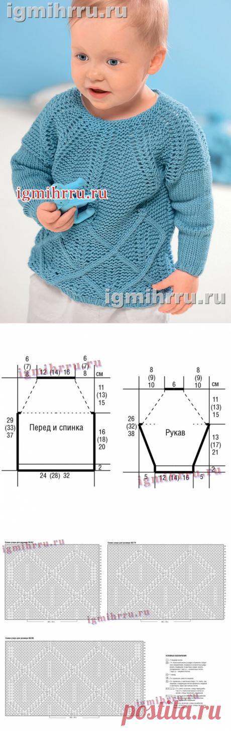 Для малыша в возрасте до 15 месяцев. Теплый пуловер-реглан с рельефным узором. Вязание спицами для детей