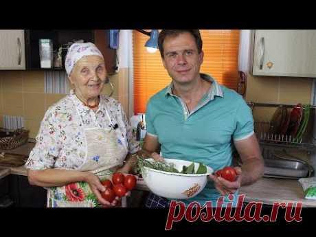 Идеальный Рецепт - Как засолить помидоры на зиму. Консервация. - YouTube