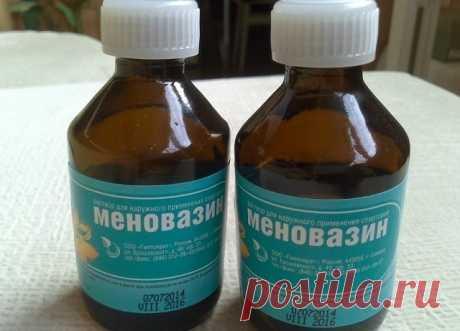 """""""Меновазин"""" есть в аптечке почти каждой семьи,  но мало кто знает как его правильно использовать!  5 ситуаций, в которых вам очень пригодится он:     10+ советов по лечению этим копеечным препаратом"""