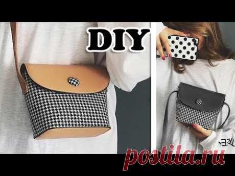 Как сделать сумку своими руками