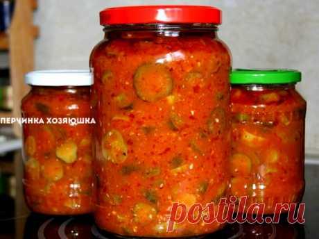 Огурчики *Хрустики* в томатной аджике - Перчинка хозяюшка
