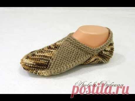 Следки спицами без швов. Knitted slippers.