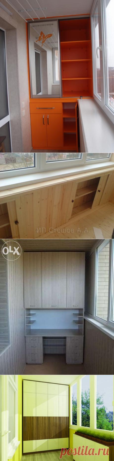 Шкафы и системы хранения на балкон