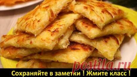 Минутная ВКУСНОТА на завтрак ДЛЯ ЛЕНТЯЕВ. Бесподобный рецепт!