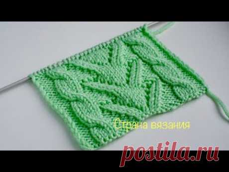 Узоры спицами. Ажур со жгутами. Knitting patterns. Openwork with plaits.