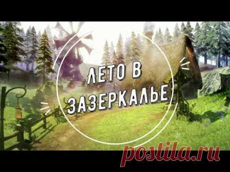 Анонс МК 23-25 апреля 2019 Харьков