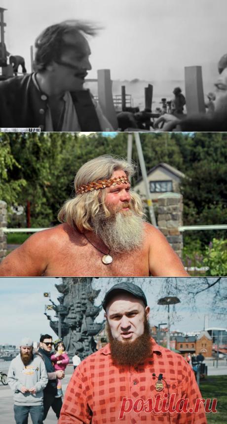 5 причин для того, чтобы у русского мужчины была борода | путешествуем онлайн | Яндекс Дзен