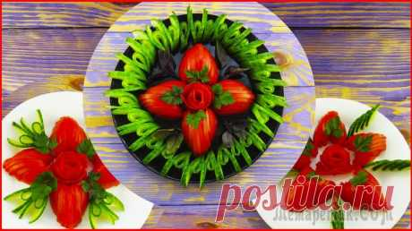 8 овощных тарелок на праздничный стол! Приветствую всех. Сегодня я хочу Вам показать 8 вариантов овощных нарезок на праздничный стол!Вам понадобятся:огурцыпомидорыредислистья салатамаслины.