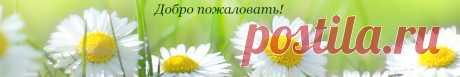Форум - Волна Позитивного Общения - Общение, знакомства, дружеская беседа