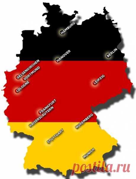Полезные словосочетания: / Изучение немецкого языка