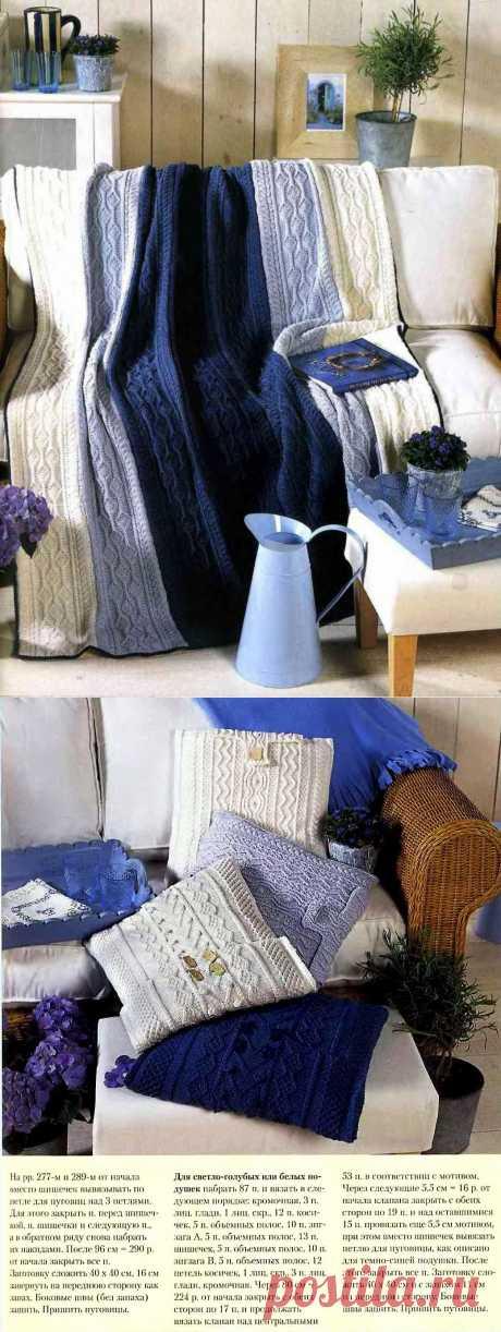 Плед и подушки | Шкатулочка для рукодельниц