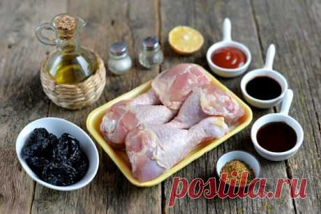 Курица с черносливом в духовке | Рецепты от лучших кулинаров! | Яндекс Дзен
