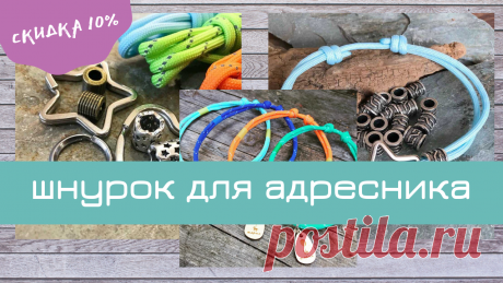 ЗооМастерская Ring Paws — Ошейники, поводки, ринговки и другая амуниция для собак ручной работы.