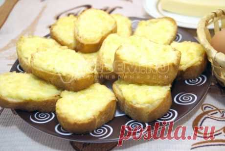 Бутерброды с сыром в духовке – Рецепт с фото. Рецепты. Закуски. Закуски из яиц, из сыра, из творога
