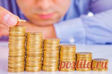 Как можно увеличить бюджет семьи | Экономная Леди | Яндекс Дзен