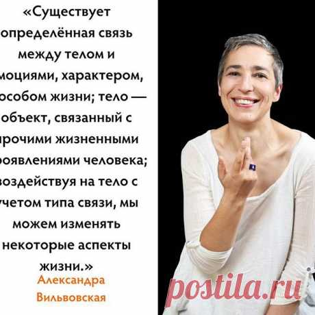 """The paradigm  —  \""""corporal problems is a consequence of mental problems\""""  — segodnya is very widespread.\u000aThe brightly simplest course of thought \""""if in a body …, then it because in soul \/ in life …\"""" receives expression in \""""household psychosomatics\"""".\u000aThere are whole tables in which the mental or sincere reasons of the most various diseases are in detail described.\u000aSo for example, asthma reasons in Louise Hay's interpretation are described how \""""Inability to breathe for own benefit. Feeling it is suppressed..."""