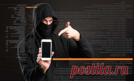 Слежка через смартфон: как узнать и что с этим делать