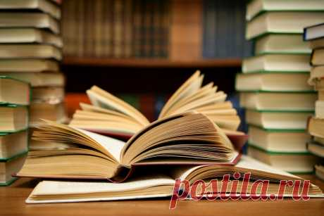 9 книг, прочитав которые хочется жить
