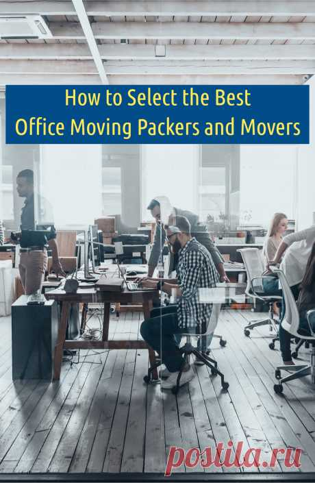 Moving an office to a new location is a difficult task. Find the best office shifting packers and movers with the help of this guide.