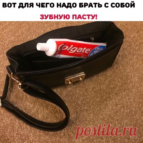 Знаю, что в России есть регионы в которых комаров почти нет, но лично я живу в том, где мешают нормальной жизни не только они, но и мошкара.  Однако если у вас с собой есть зубная паста, то проблема буквально исчезает на глазах. Достаточно лишь нанести немного зубной пасты на свои руки и ноги.  В таком случае, комары просто не осмелятся на вас приземлиться. К тому-же от вас не будет резкого запаха, как например от различных средств против насекомых.