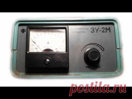 Ремонт. Зарядное устройство ЗУ-2М. Проверка работоспособности практически всех радиодеталей.