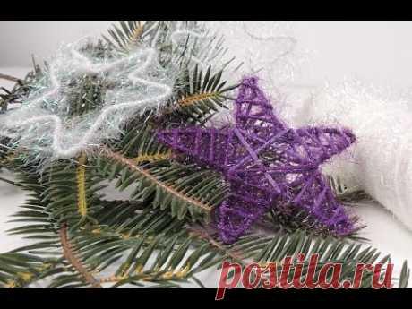 Елочные игрушки из ниток. Новогодняя звезда | Tavifa