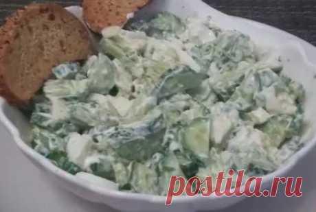 Салаты из свежих огурцов. Простые рецепты быстрых и вкусных салатов