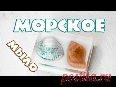 Морское мыло - Kamila Secrets Выпуск 70