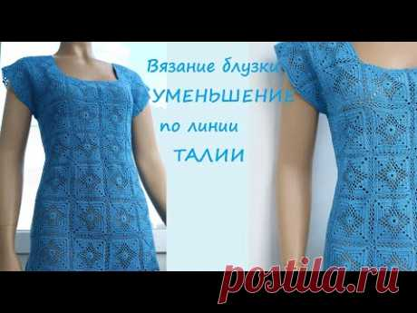 Вязание блузки УМЕНЬШЕНИЕ ПО ЛИНИИ ТАЛИИ как связать приталенную блузку крючком