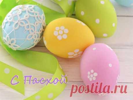 Как красиво покрасить яйца на Пасху: 24 идеи как и чем красить яйца